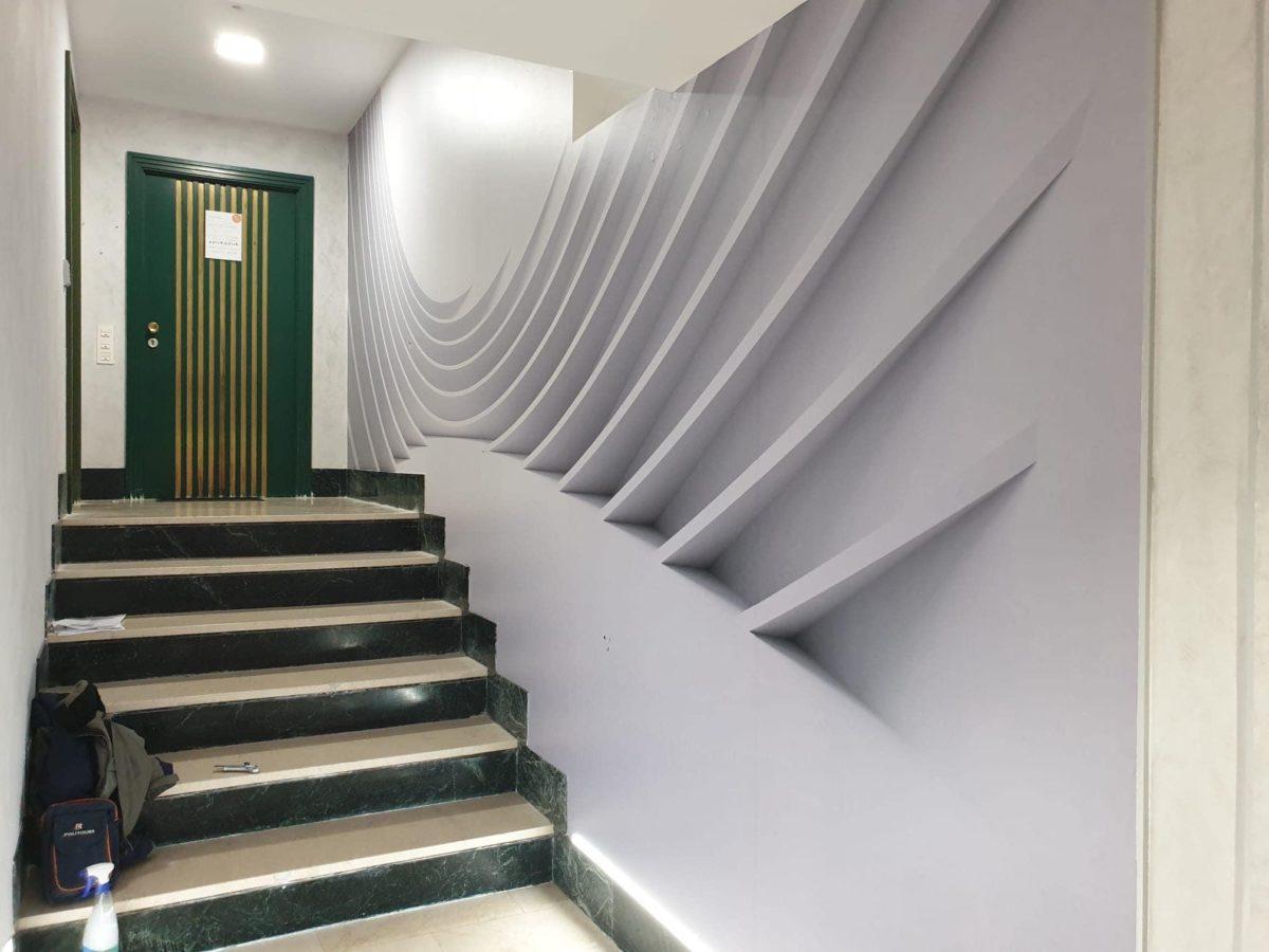 Vinilo de pared, efecto 3D.